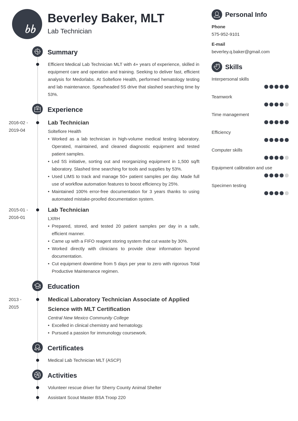 lab technician resume example template primo