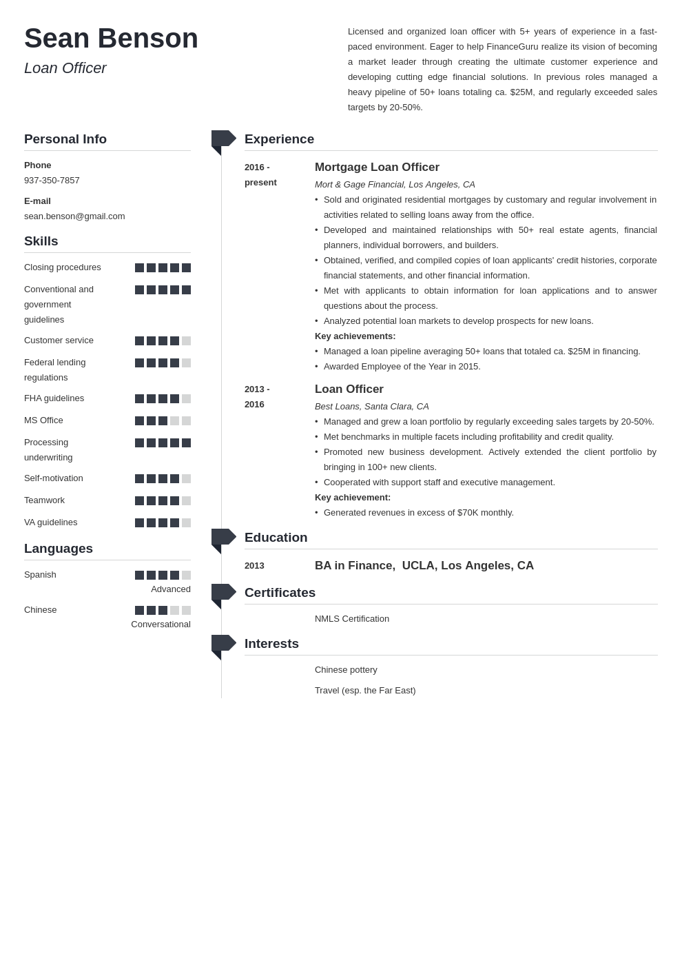 loan officer resume example template muse