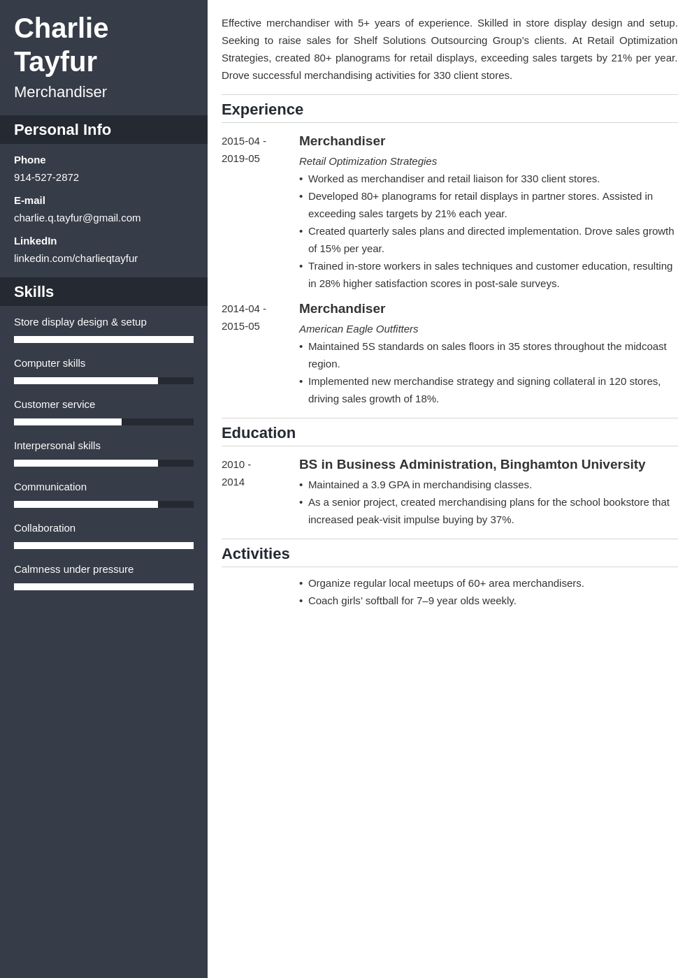merchandiser resume example template cascade