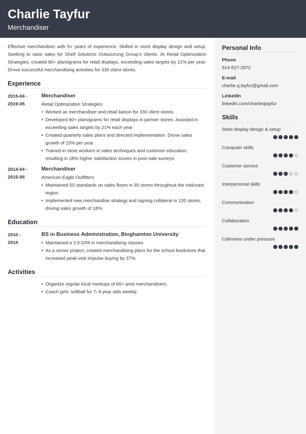 merchandiser resume example template cubic
