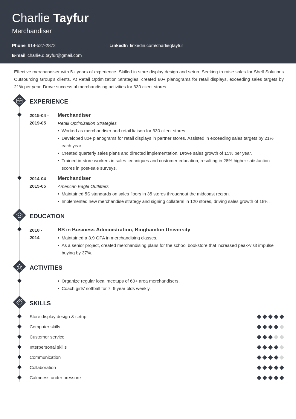 merchandiser resume example template diamond