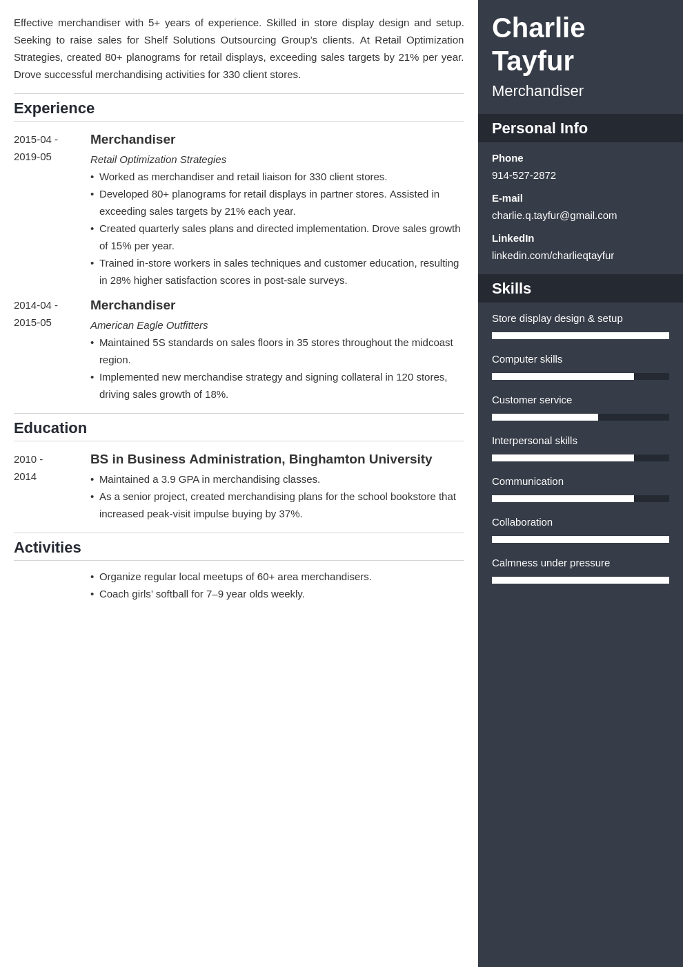 merchandiser resume example template enfold