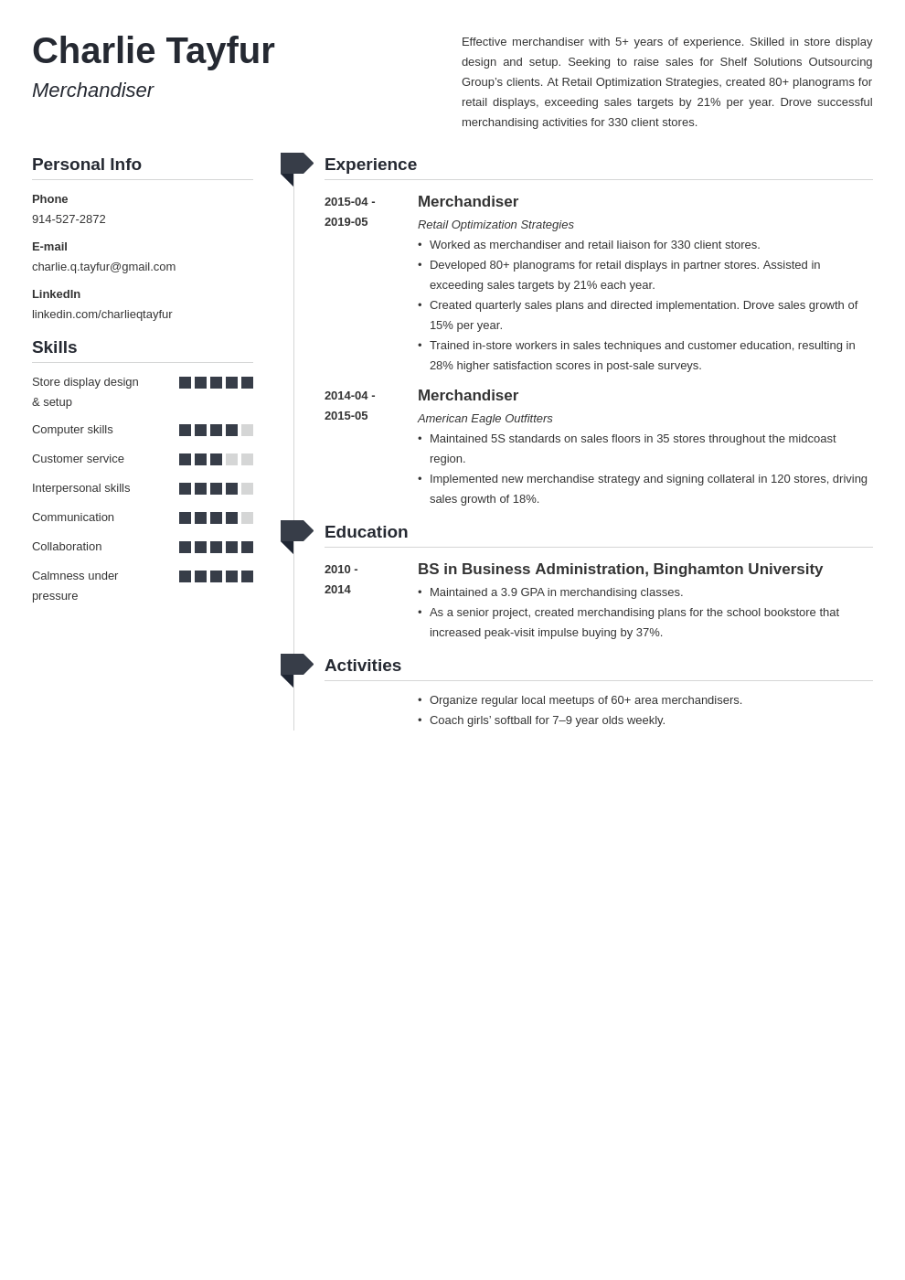 merchandiser resume example template muse