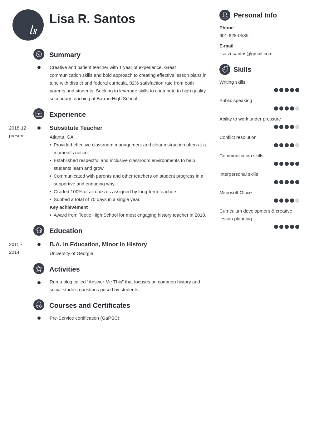 new teacher resume with no experience  entry level sample