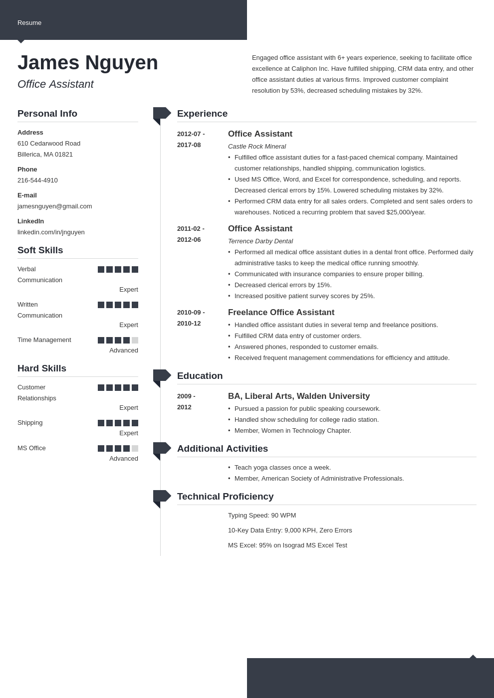 office assistant resume example template modern