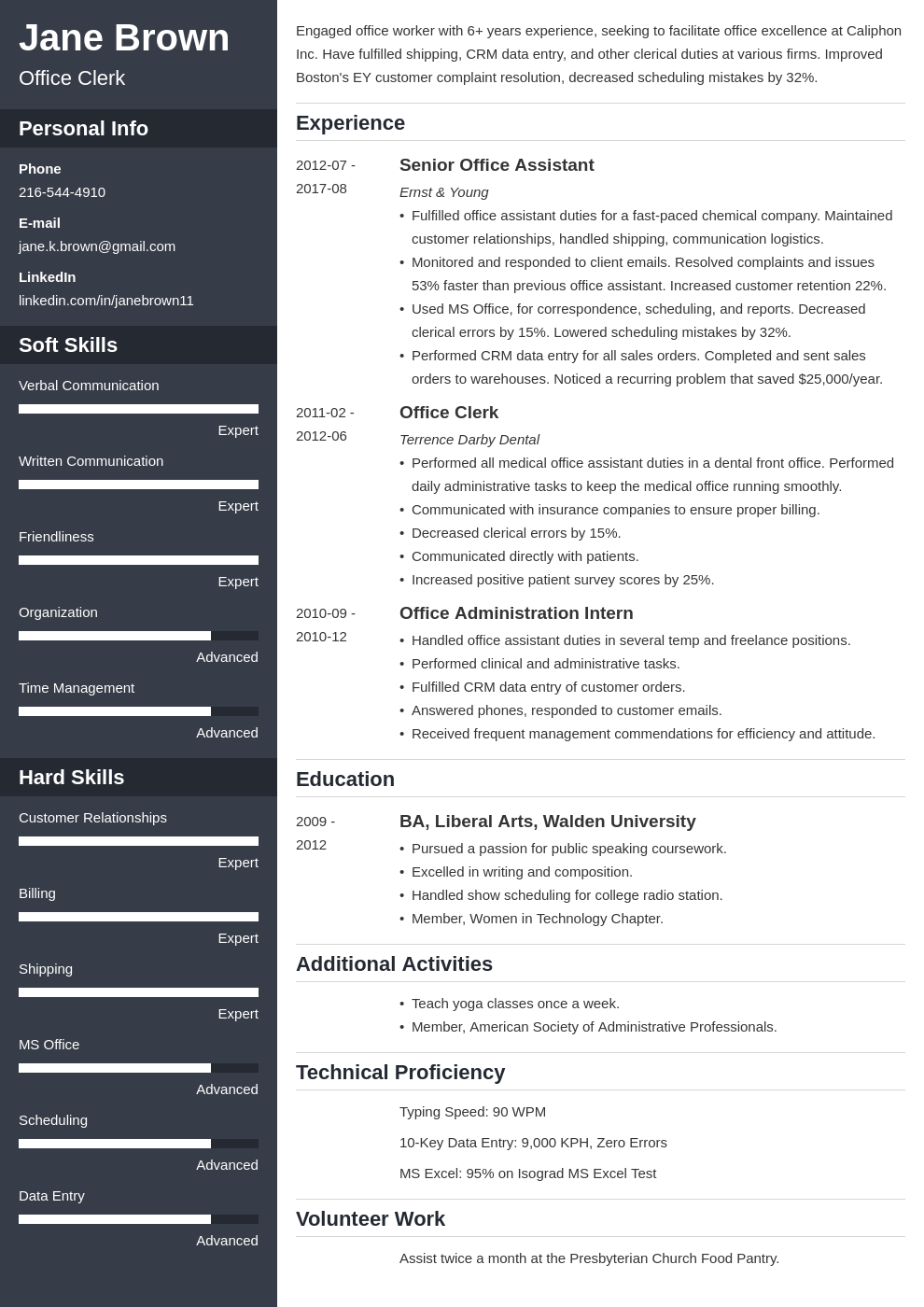 office clerk resume example template cascade