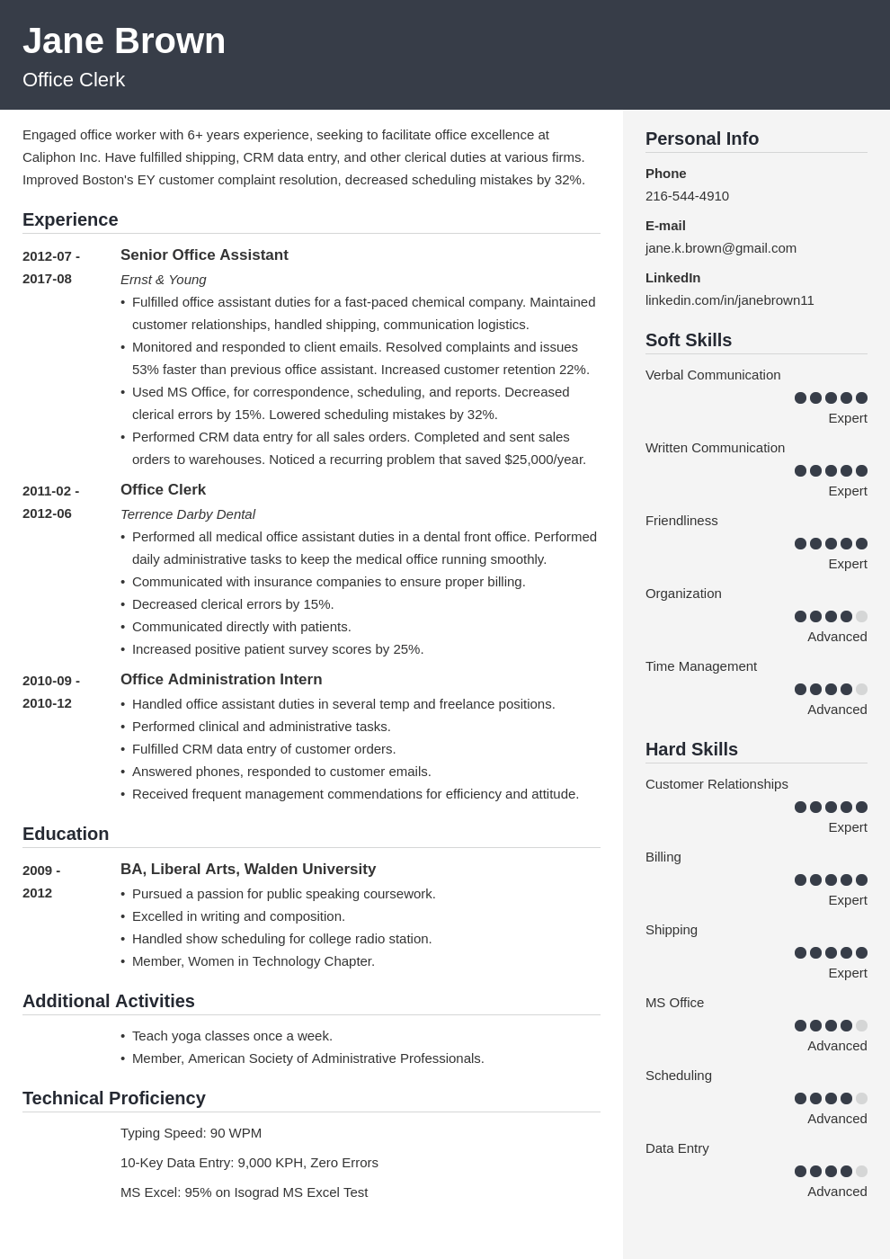 office clerk resume example template cubic