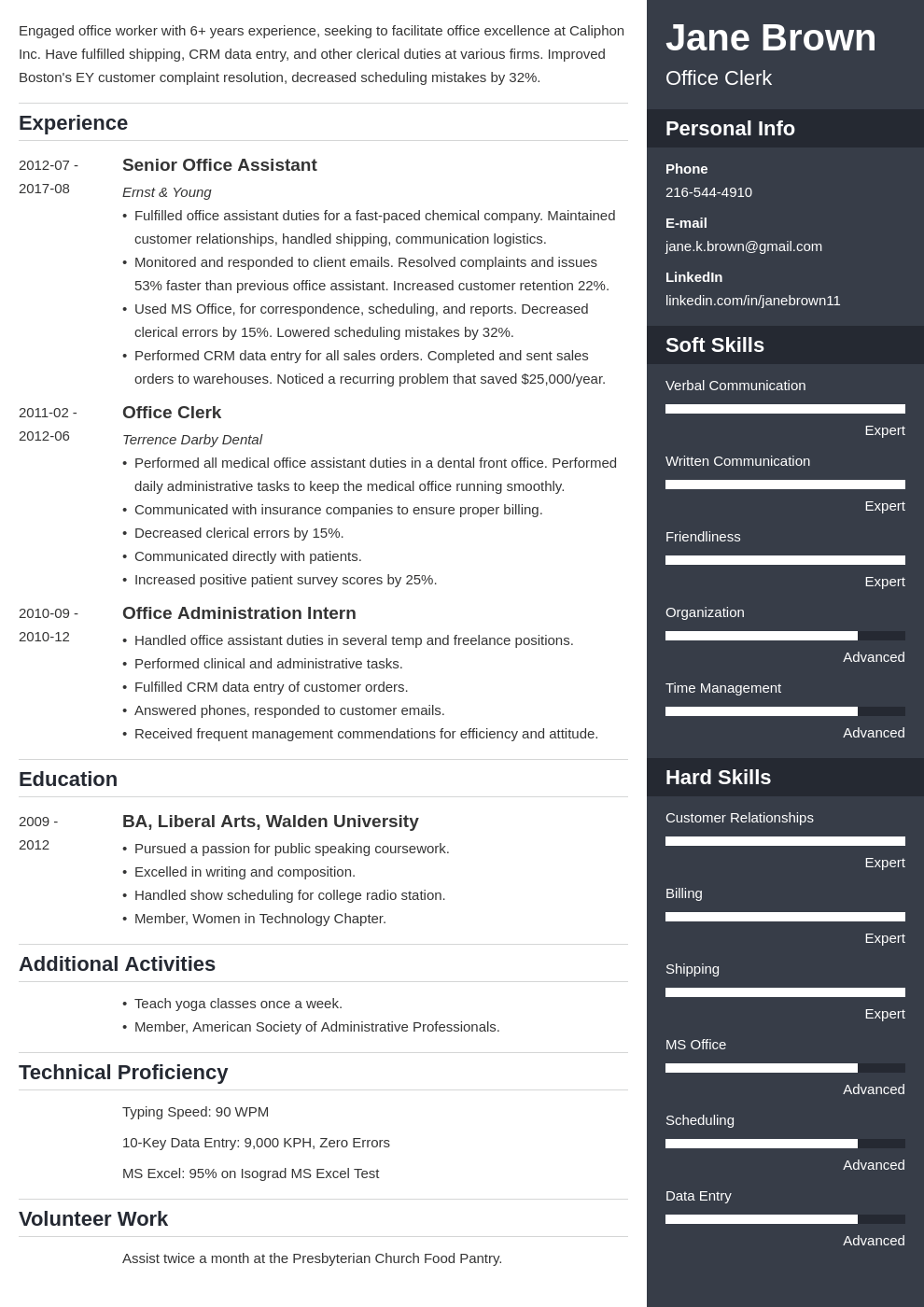office clerk resume example template enfold