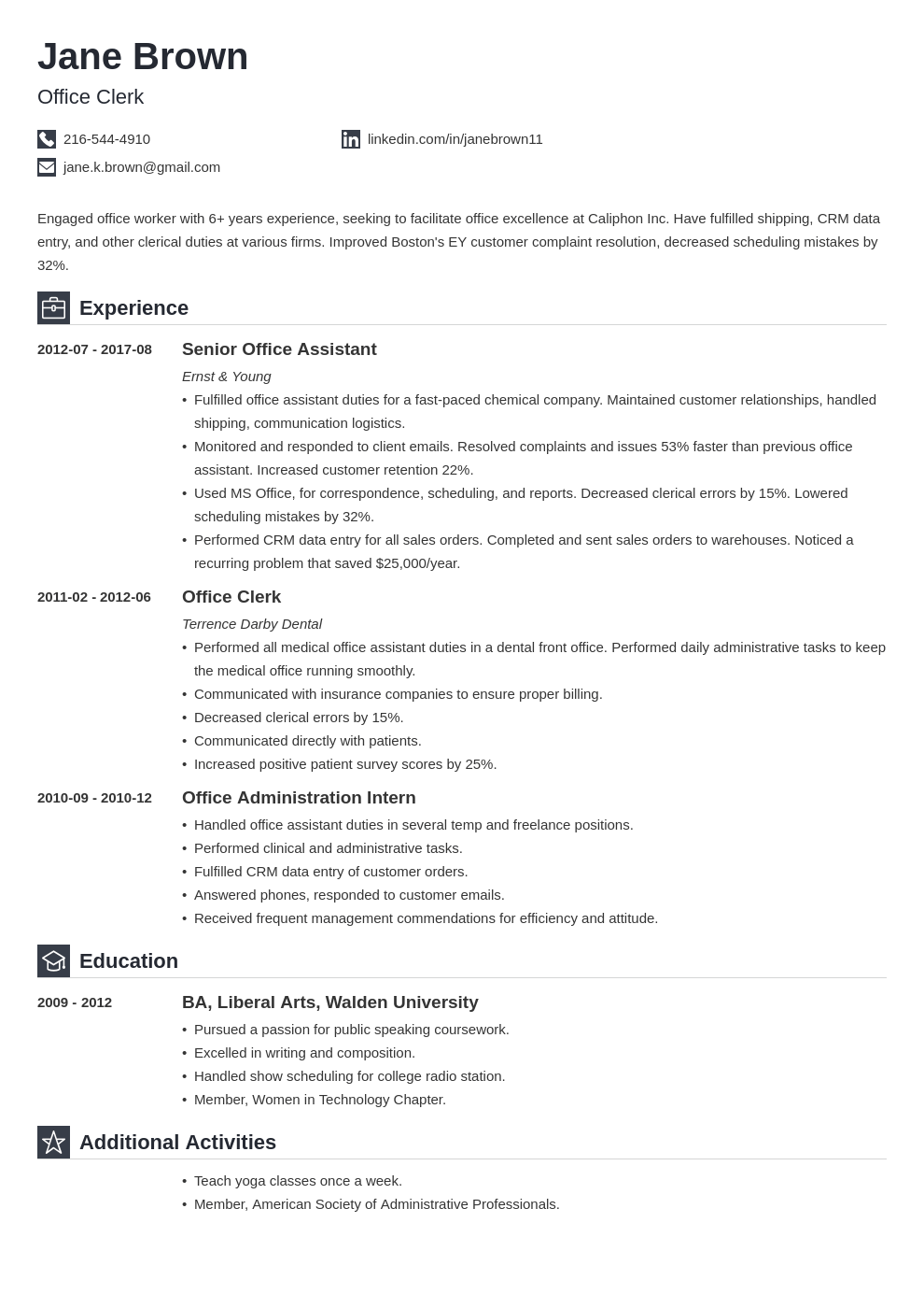 office clerk resume example template iconic