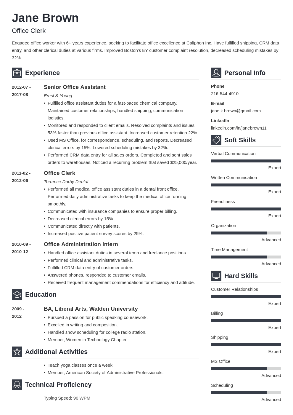 office clerk resume example template vibes