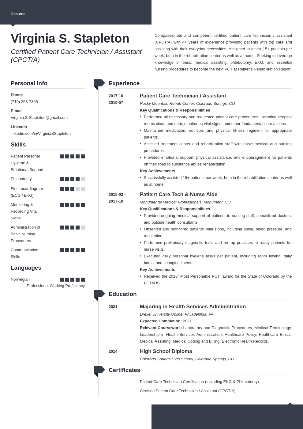 patient care technician resume example template modern