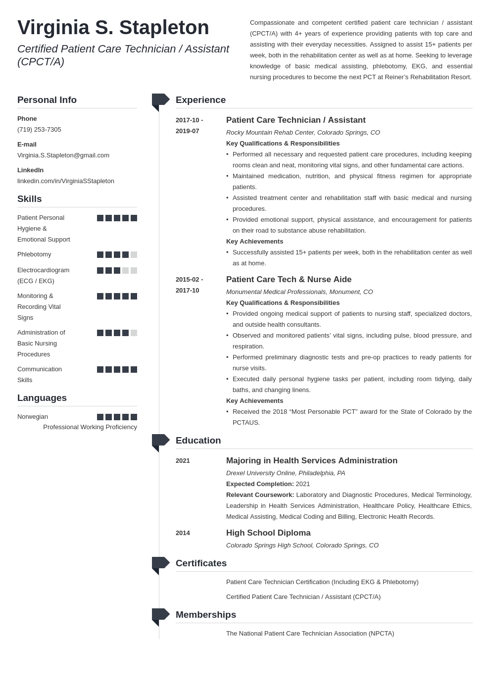 patient care technician resume example template muse