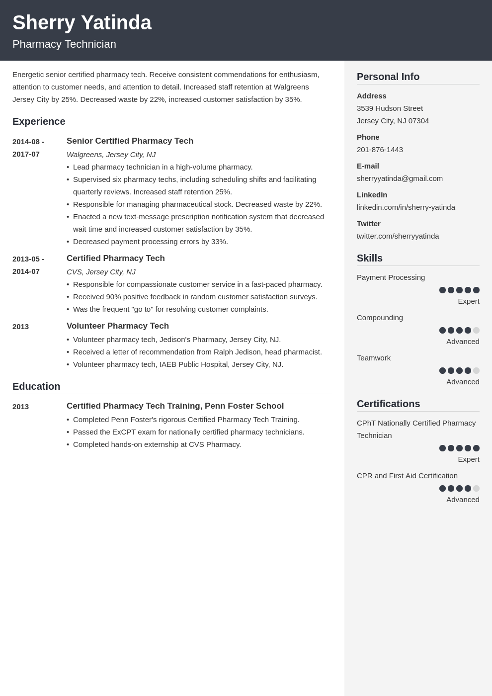 pharmacy technician resume example template cubic