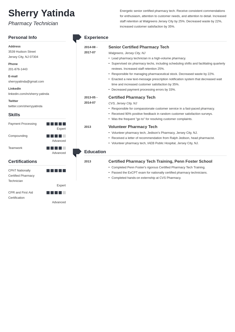 pharmacy technician resume example template muse