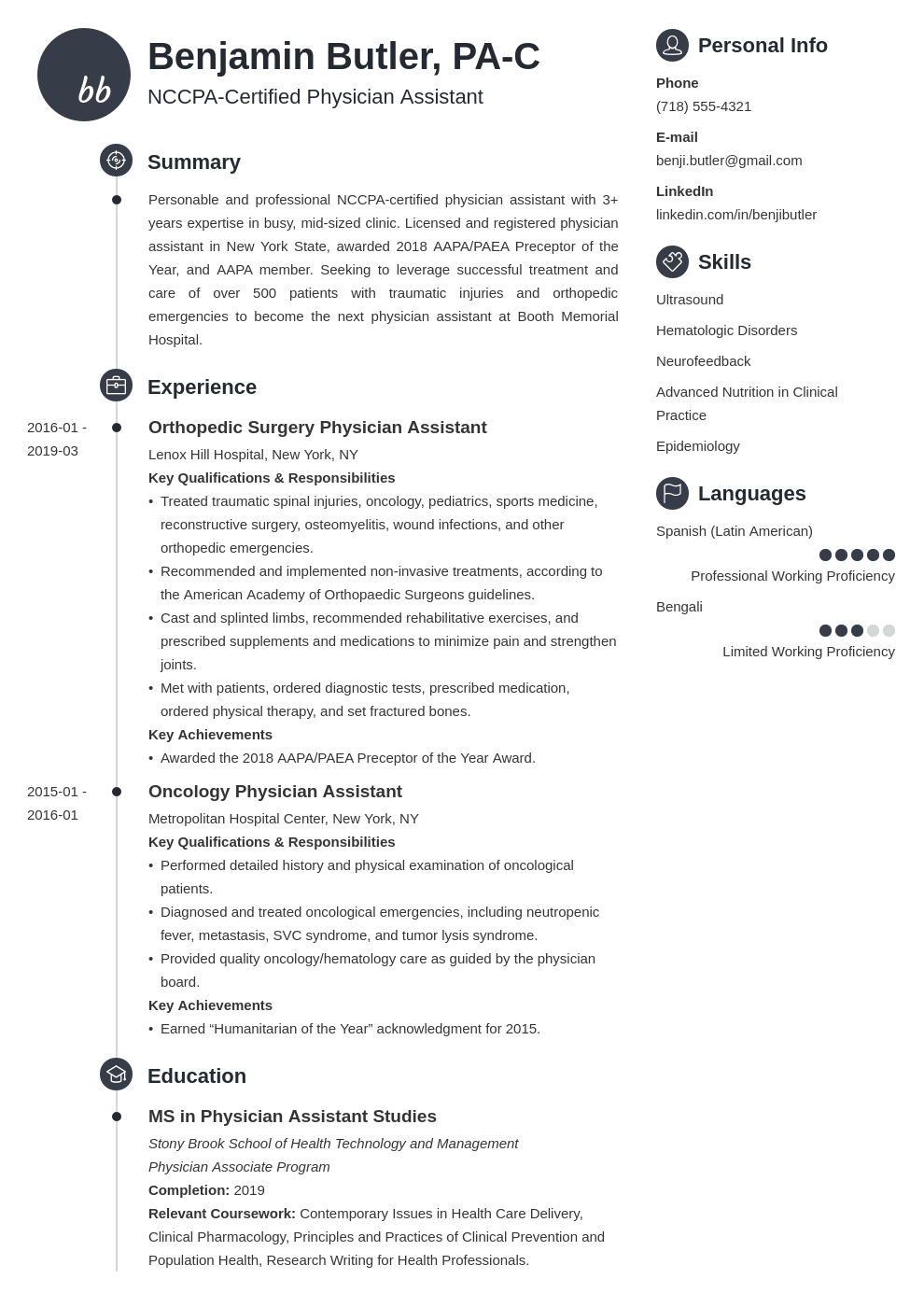 physician assistant resume example template primo