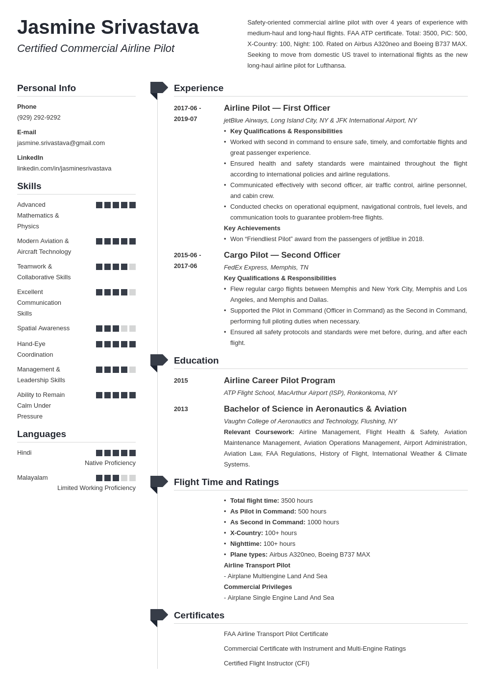 pilot resume example template muse