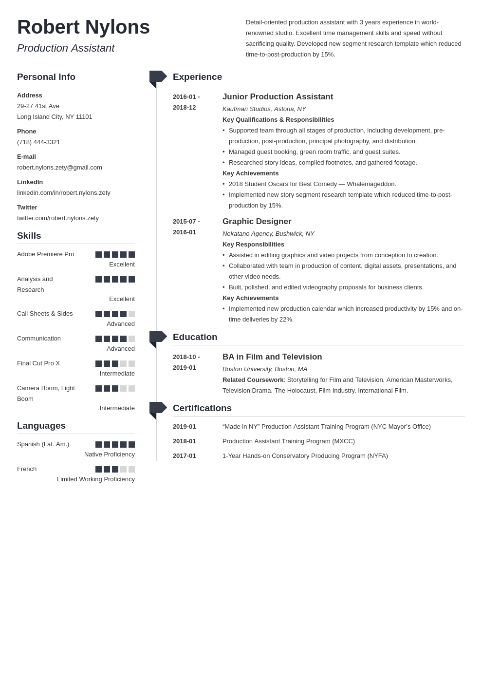 production assistant resume example template muse