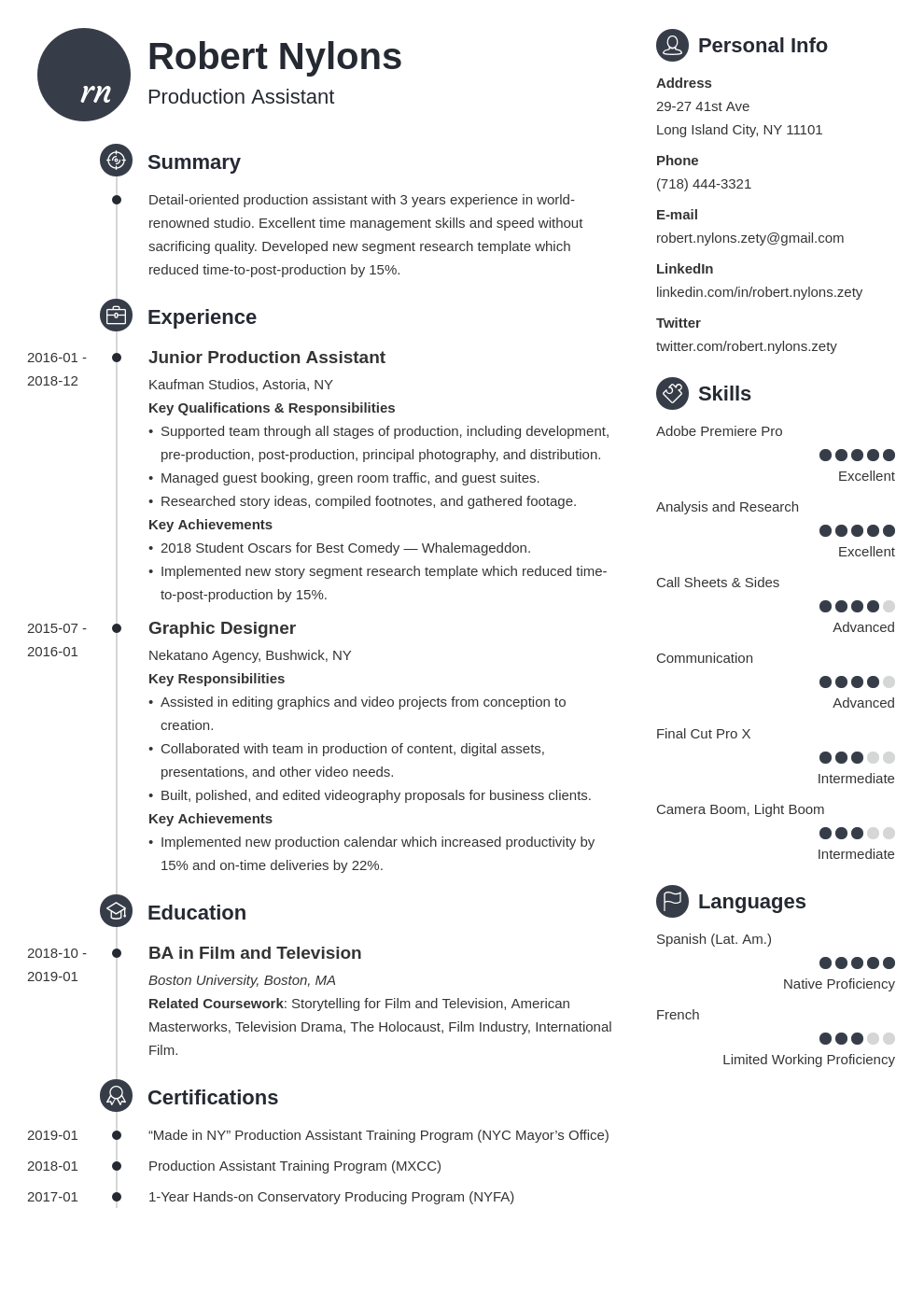 production assistant resume example template primo