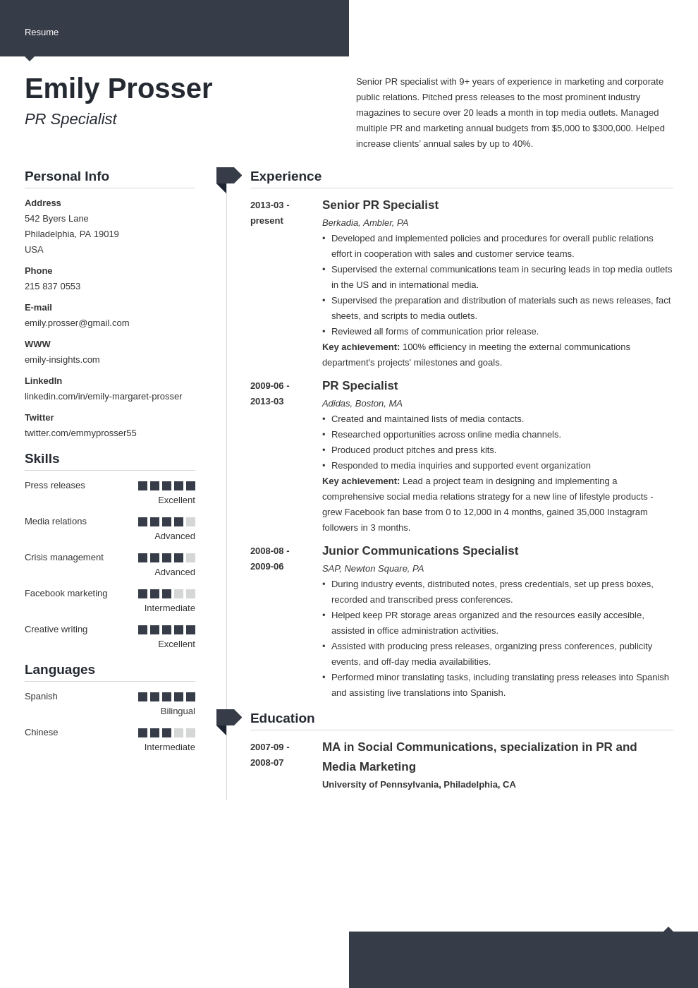 public relations resume example template modern