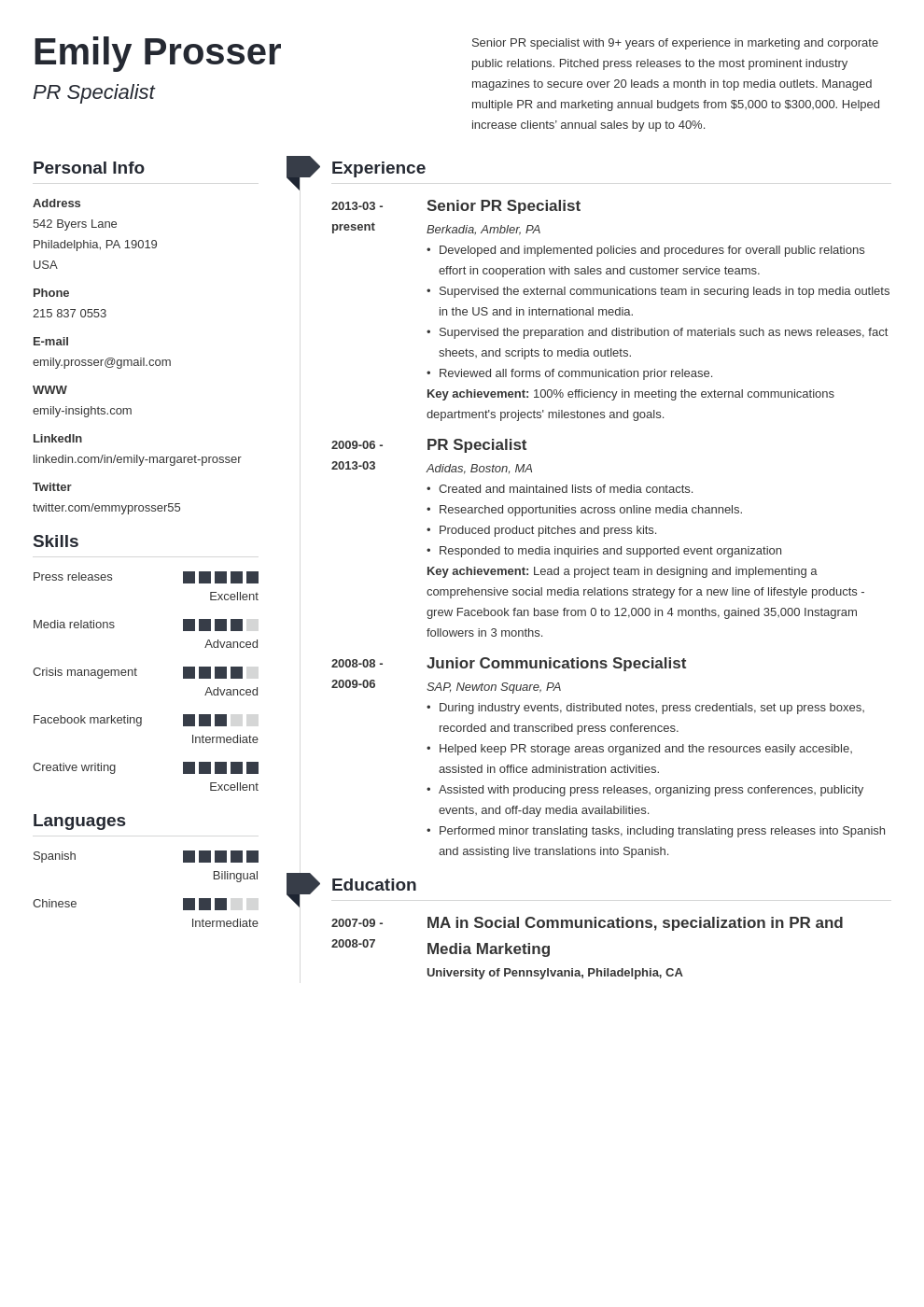 public relations resume example template muse