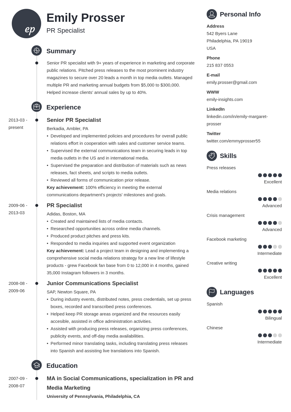 public relations resume example template primo