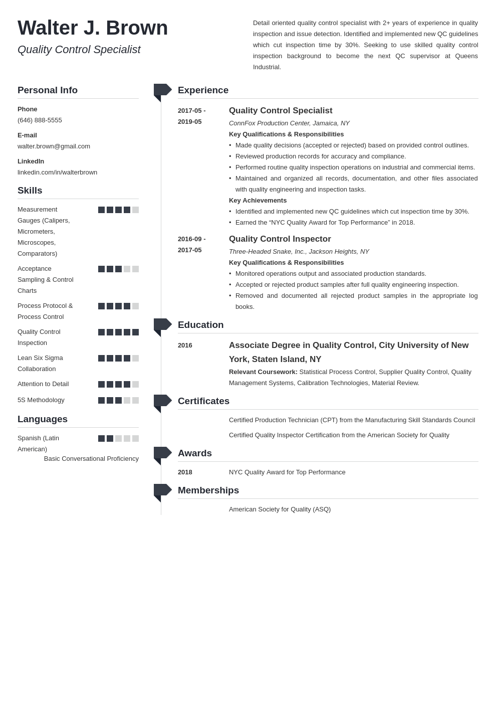 quality control resume example template muse