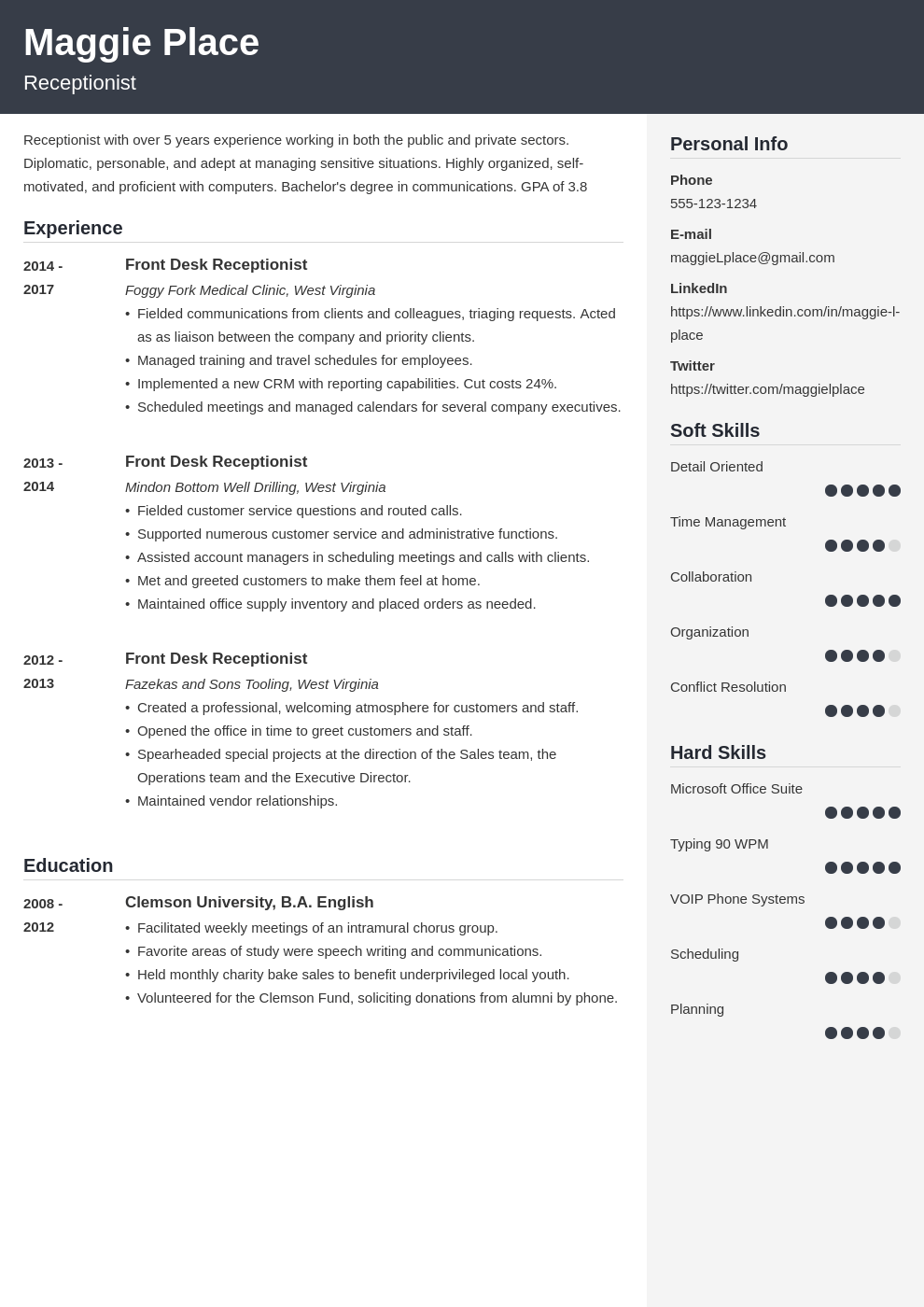receptionist resume example template cubic