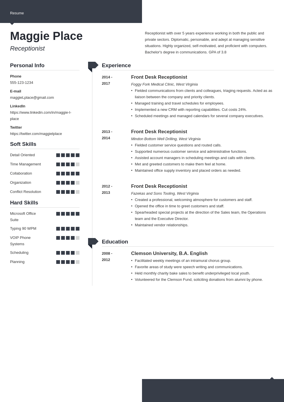 receptionist resume example template modern