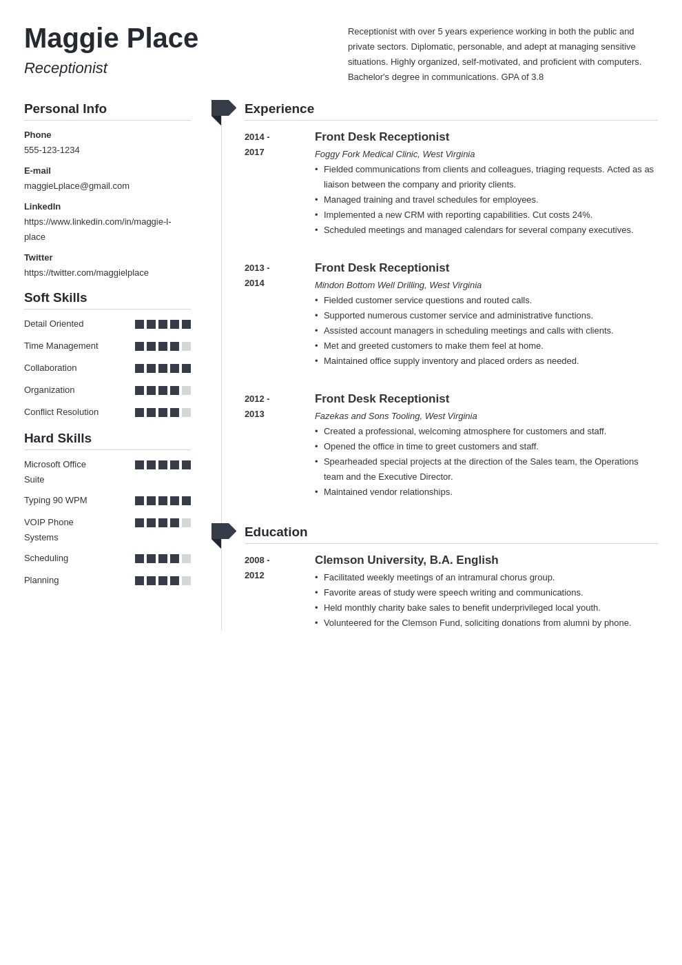receptionist resume example template muse