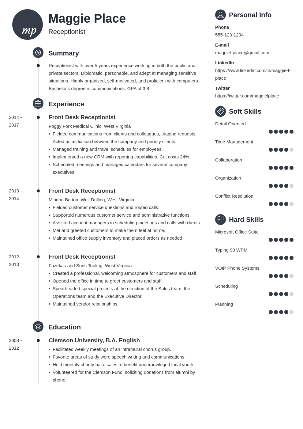 receptionist resume example template primo