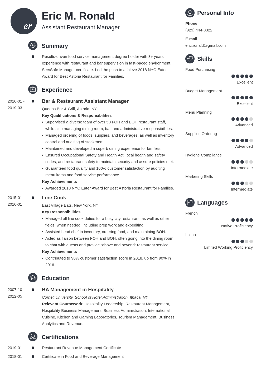restaurant manager resume example template primo