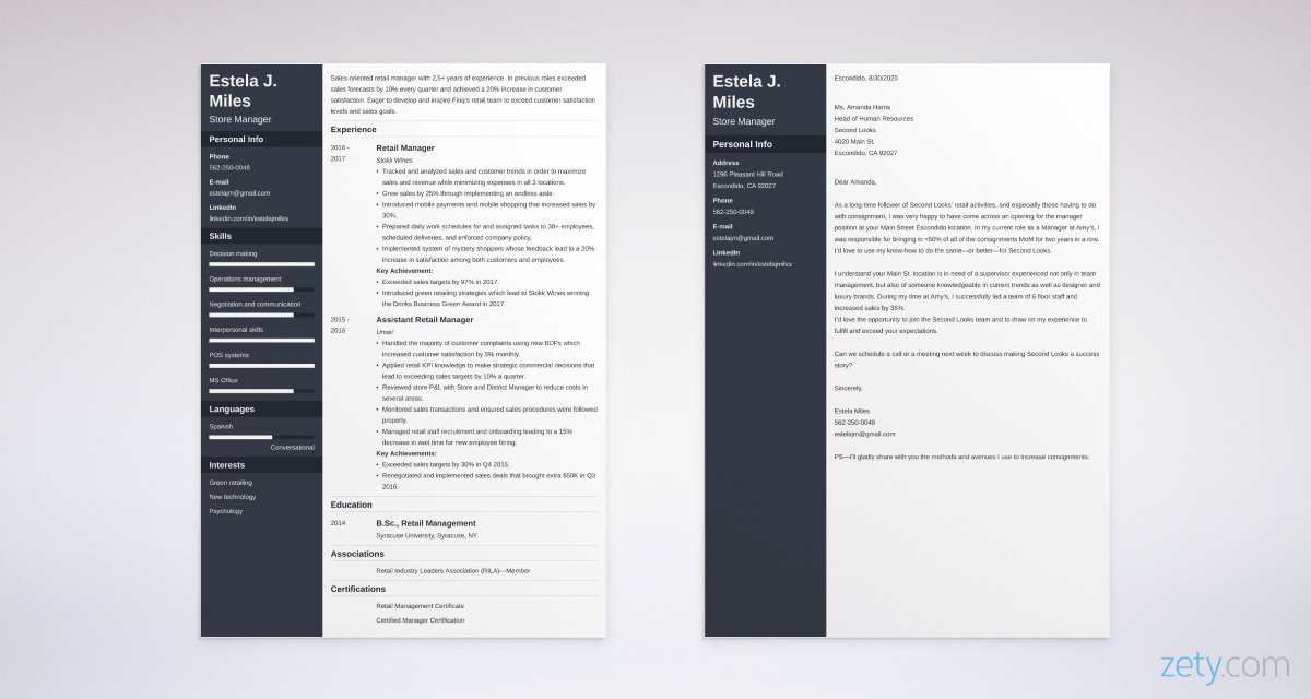 retail management resume and cover letter set