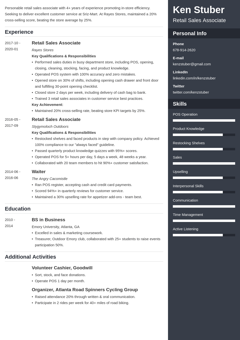 retail sales associate resume example template enfold