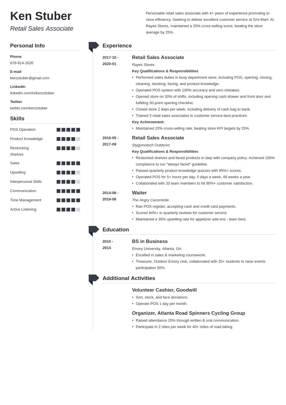 retail sales associate resume example template muse