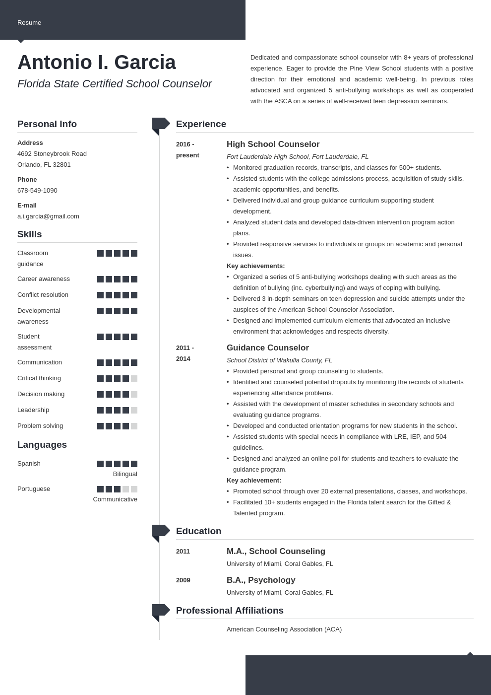 school counselor resume example template modern