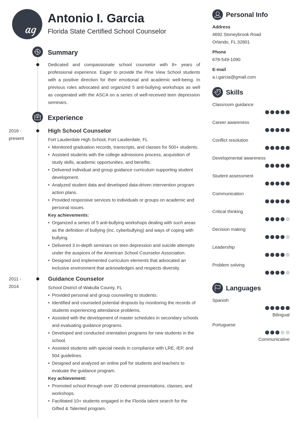 school counselor resume example template primo