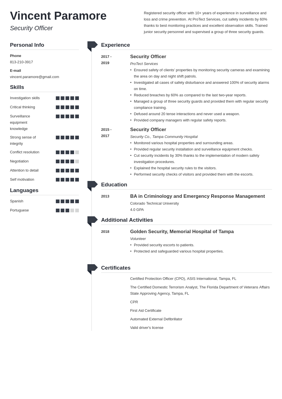 security officer resume example template muse