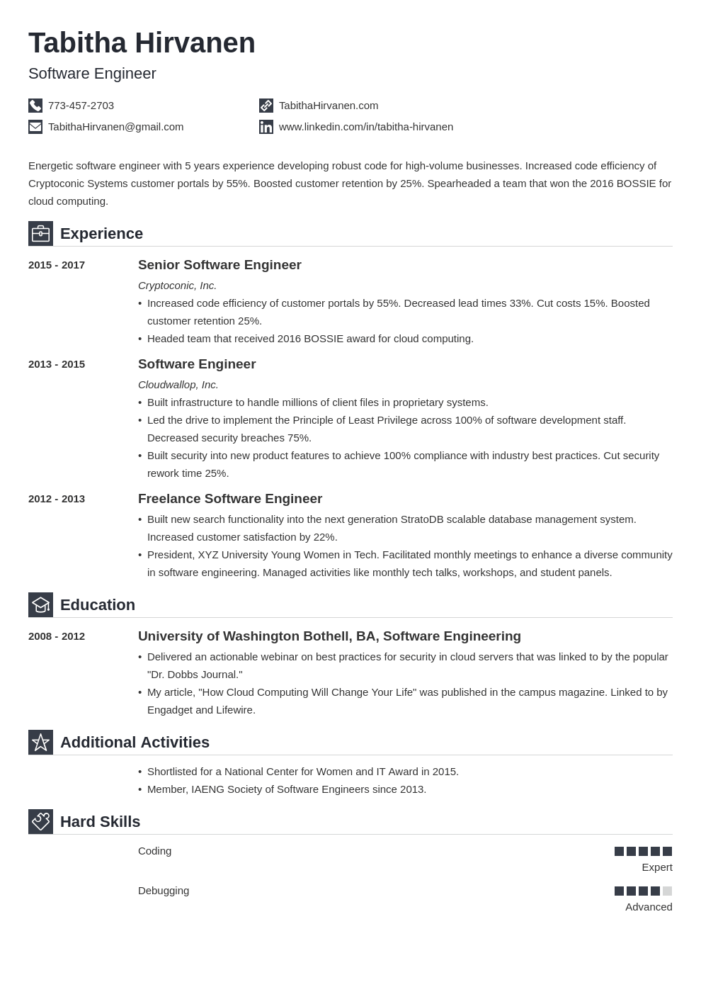 software engineer resume template iconic
