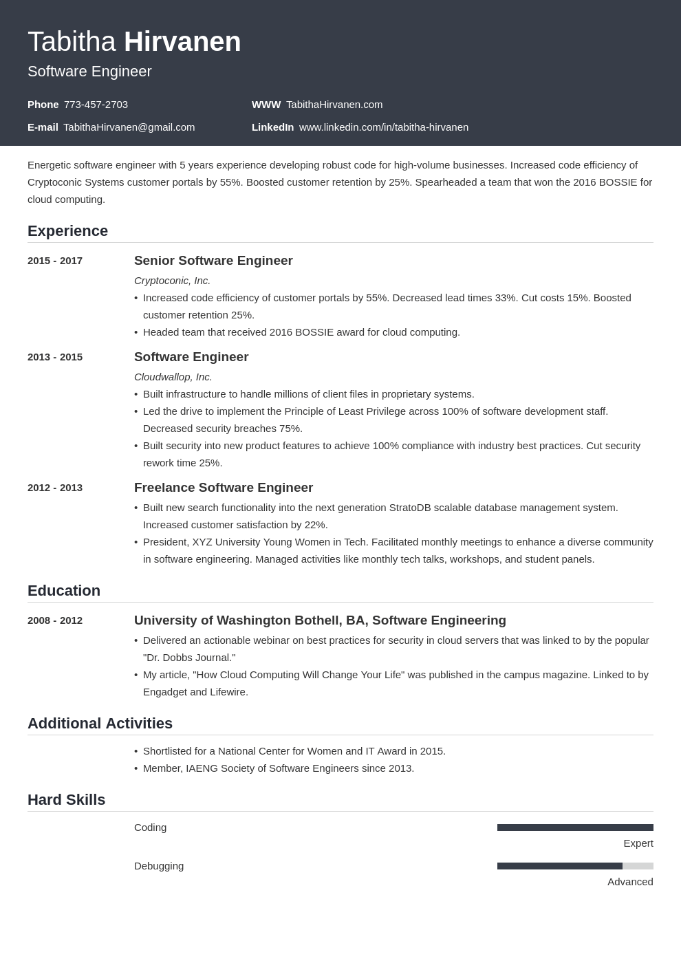software engineer resume template influx