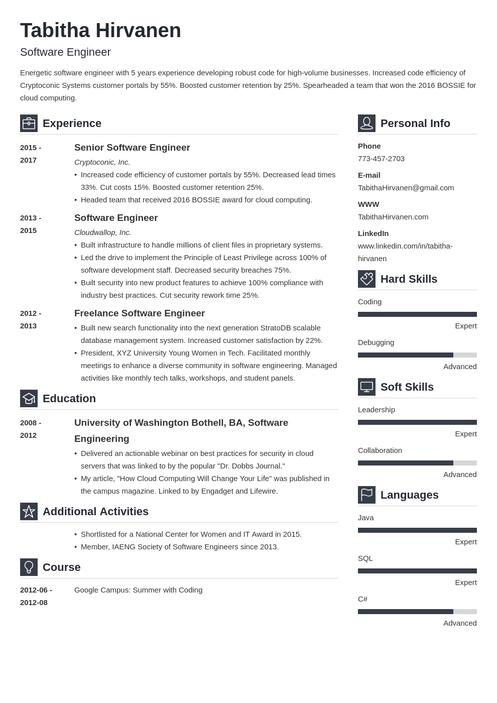 software engineer resume template vibes