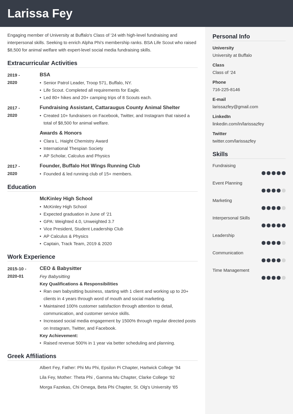 sorority resume example template cubic