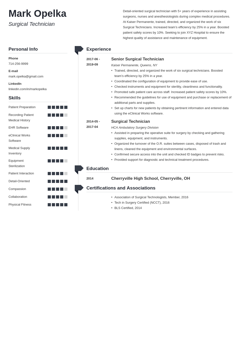 surgical tech resume example template muse