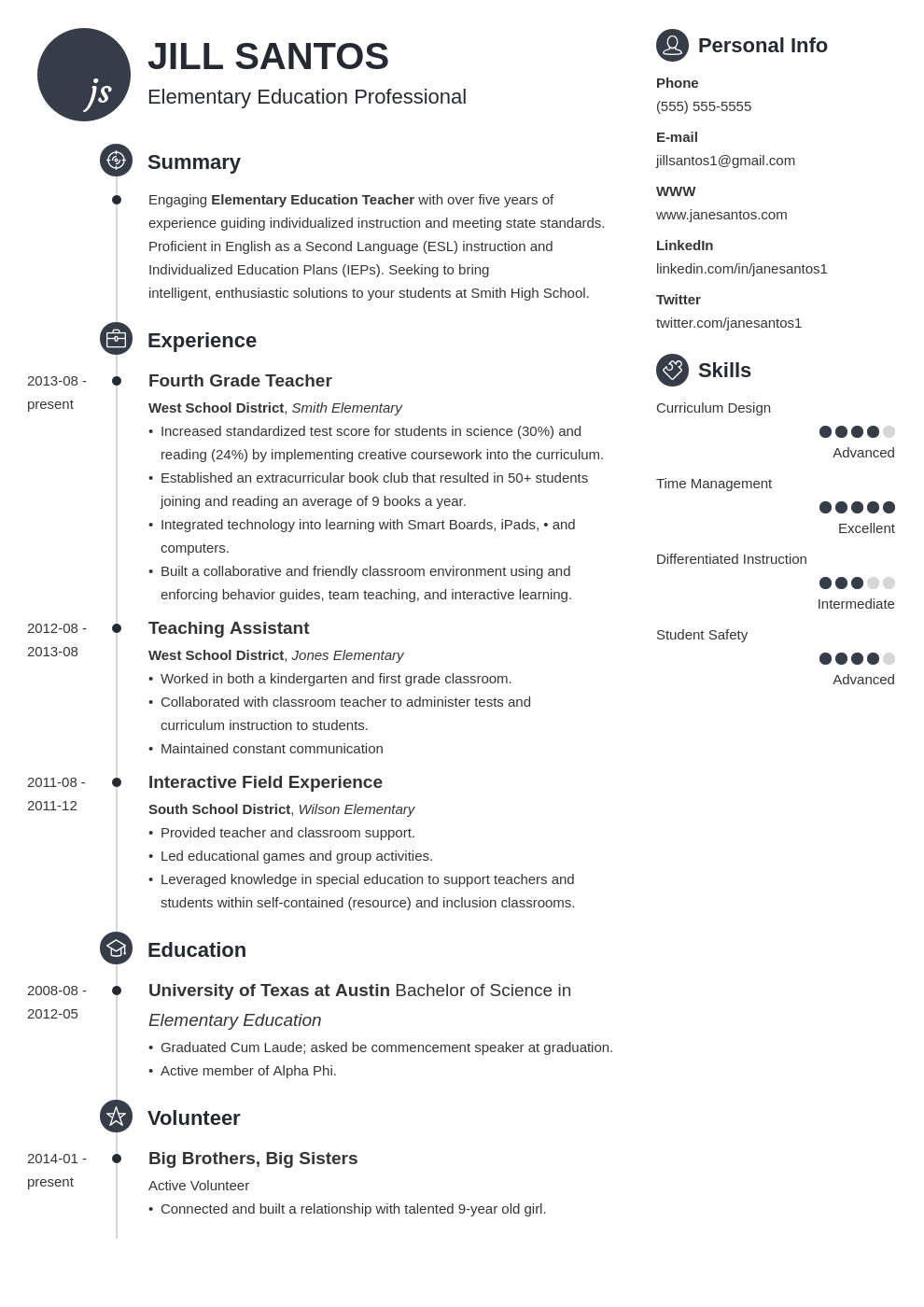 Teacher Resume Template & Guide (20+ Examples for Teaching Jobs)
