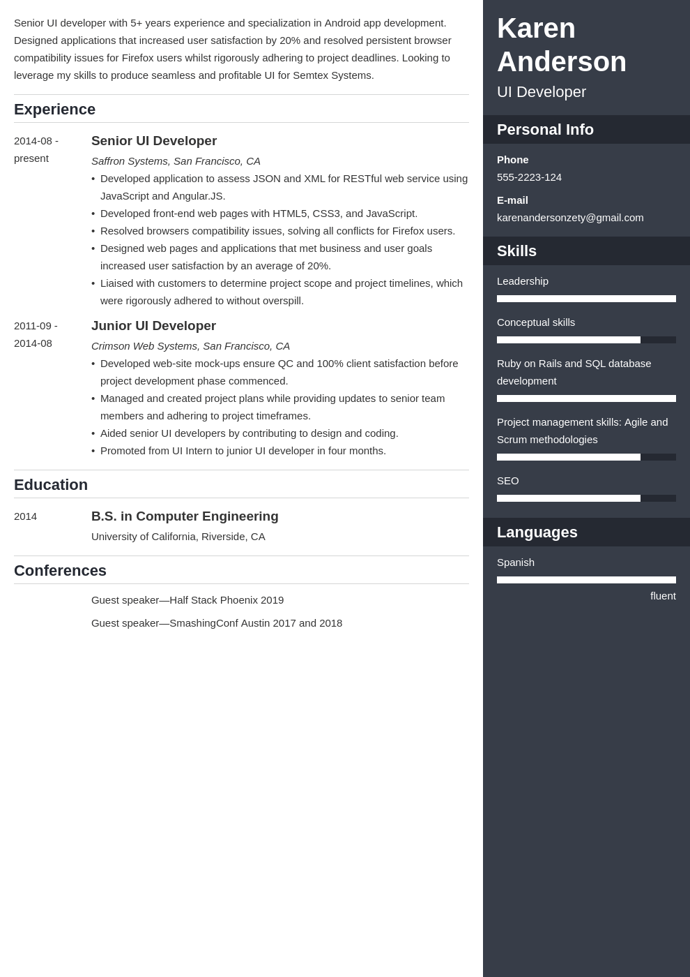 ui developer resume example template enfold