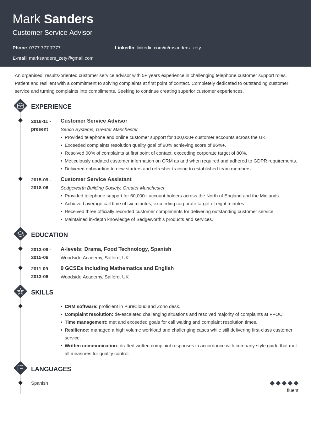 uk customer service cv example template diamond