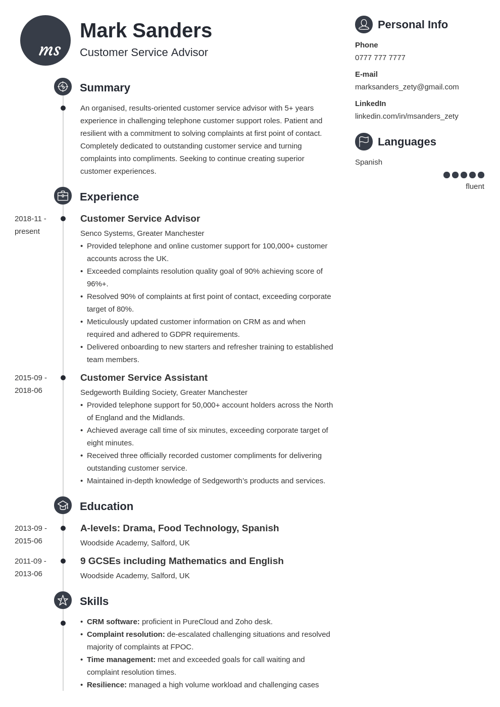 uk customer service cv example template primo