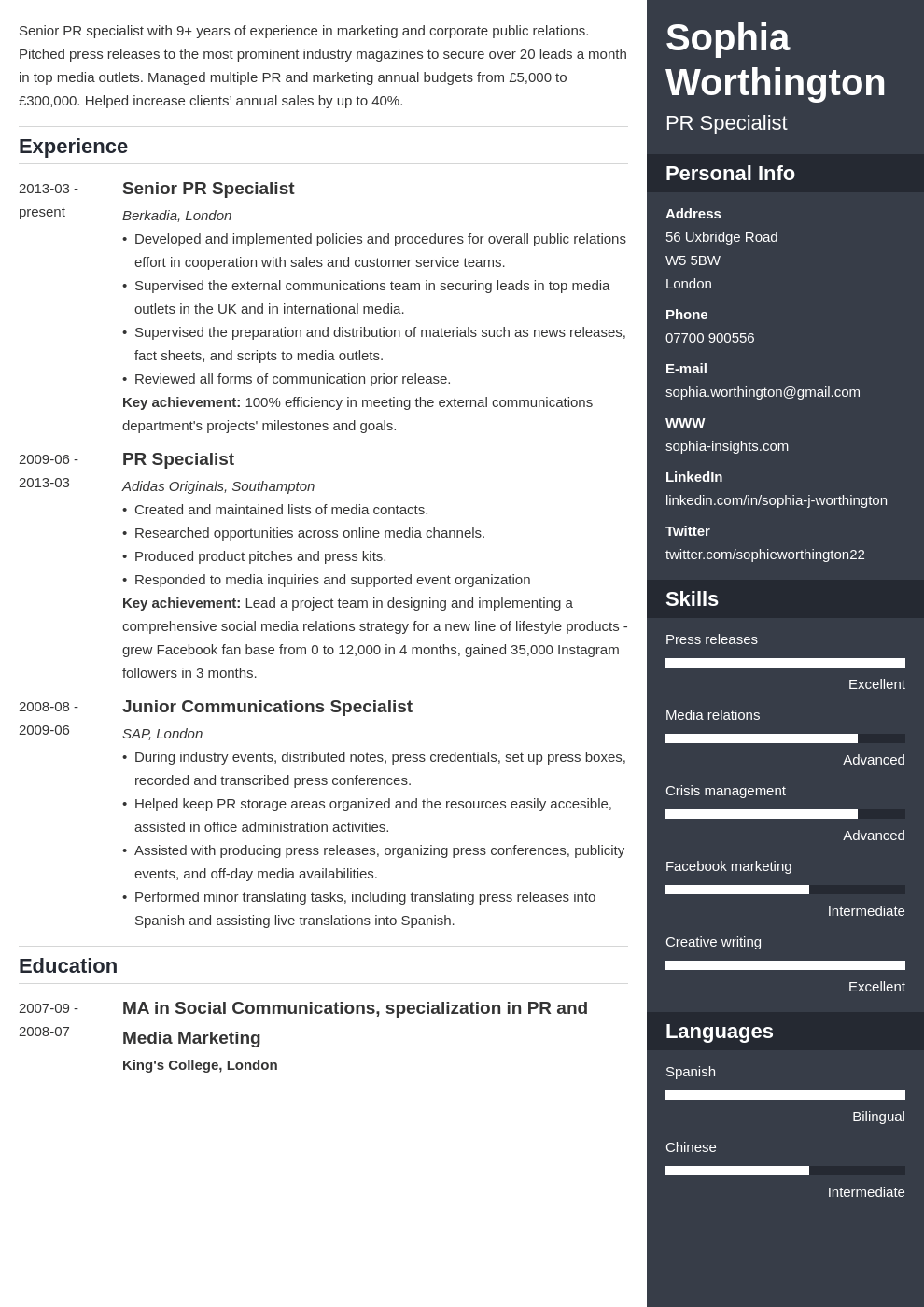 uk cv layout template enfold