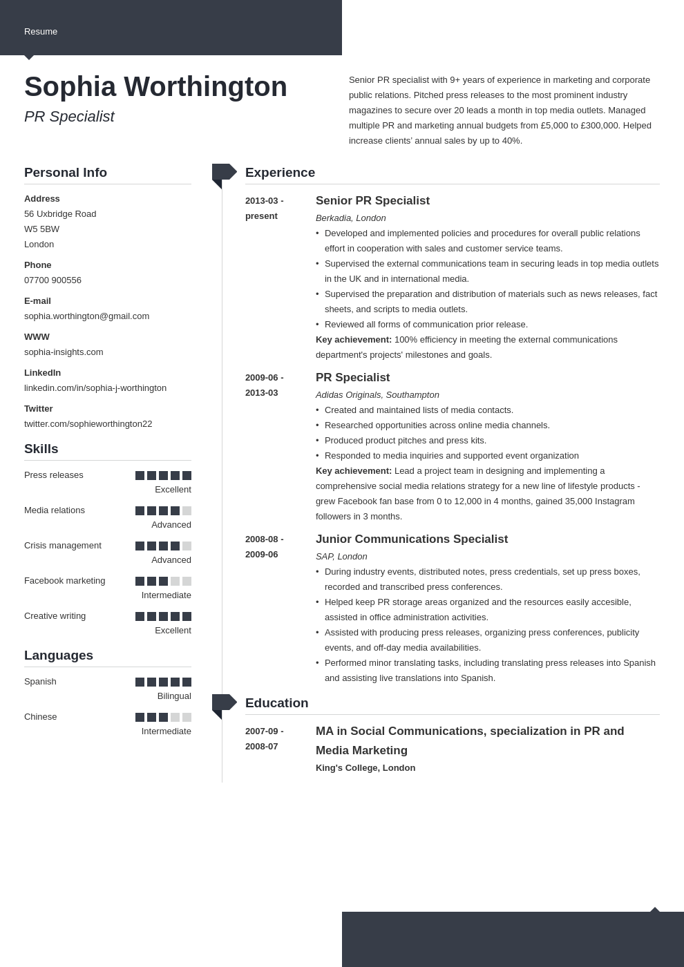 uk cv layout template modern