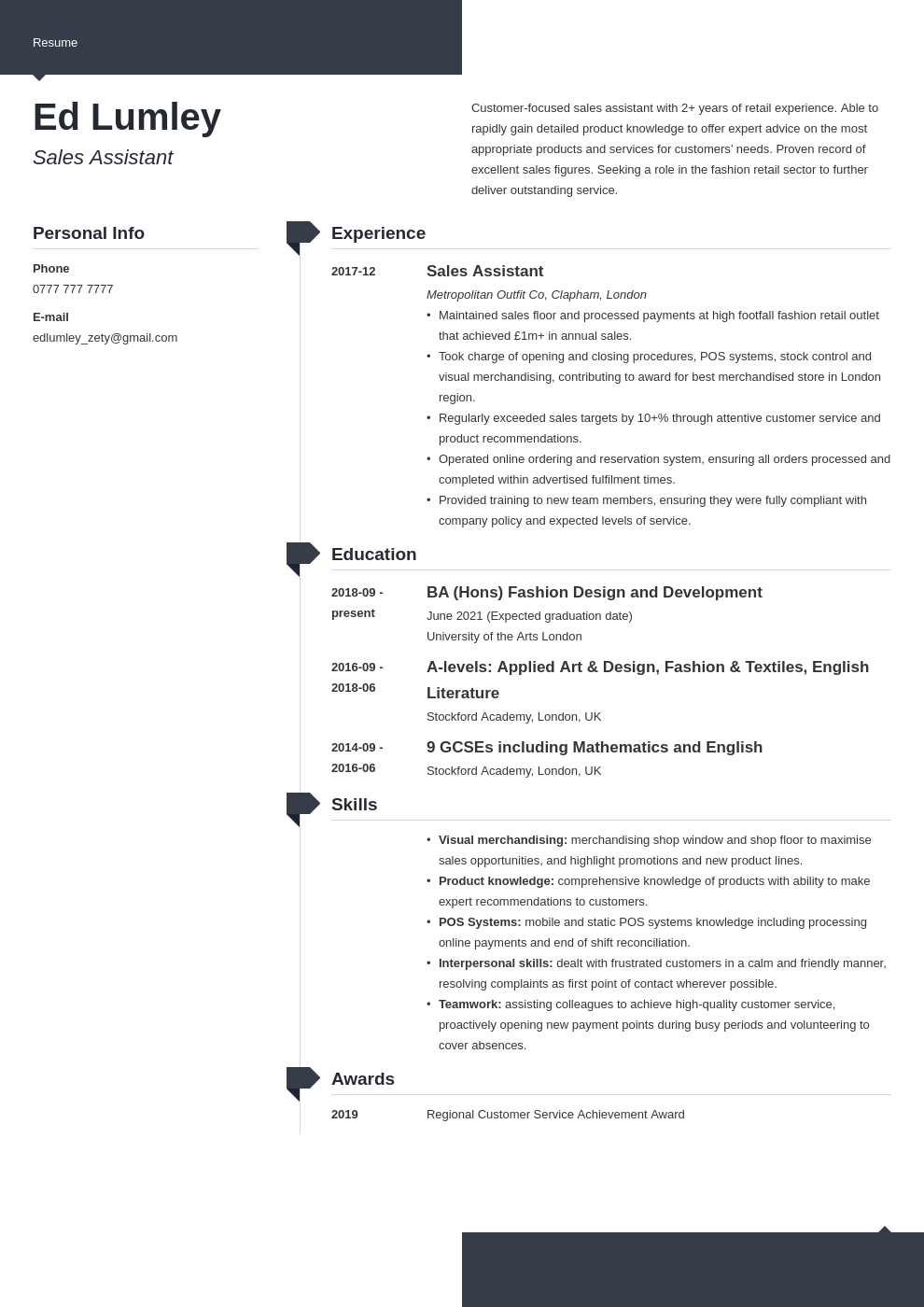 uk retail cv example template modern