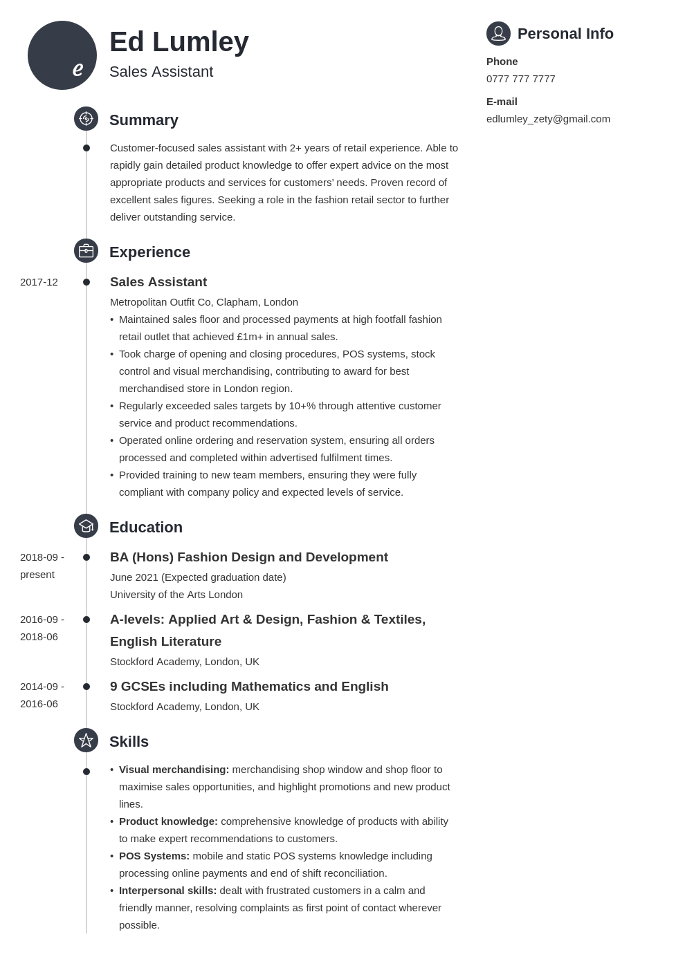 uk retail cv example template primo